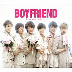BOYFRIEND「Be my shine ~君を離さない~」