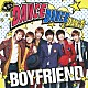 BOYFRIEND「キミとDance Dance Dance/MY LADY ~冬の恋人~」