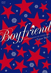 BOYFRIEND「BOYFRIEND LOVE COMMUNICATION 2012 ~Xmas Bell~」