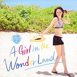 松田聖子「A Girl in the Wonder Land」