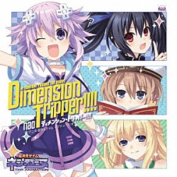 nao「Dimension tripper!!!!」