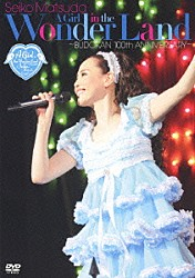 松田聖子「Seiko Matsuda Concert Tour 2013 A Girl in the Wonder Land ~BUDOKAN 100th ANNIVERSARY~」