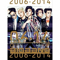BIGBANG 「THE BEST OF BIGBANG 2006-2014」