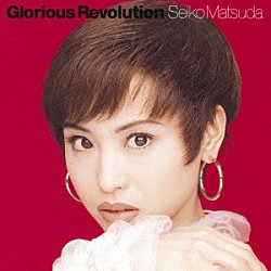 松田聖子「Glorious Revolution」