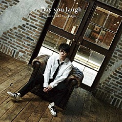 豊永利行「Day you laugh」