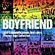 BOYFRIEND「BOYFRIEND LOVE COMMUNICATION 2012~2014 -Perfect Best Collection-」