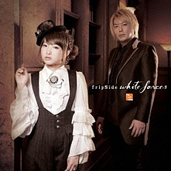 fripSide「white forces」