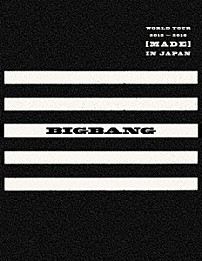 BIGBANG 「BIGBANG WORLD TOUR 2015~2016 [MADE] IN JAPAN」