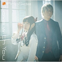 fripSide「Love with You」