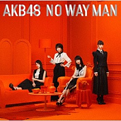 AKB48「NO WAY MAN」