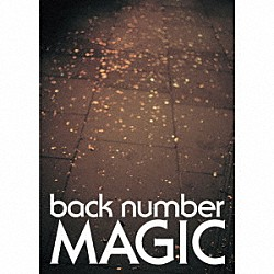 back number「MAGIC」
