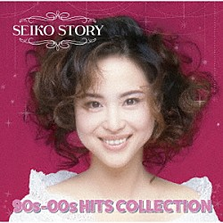 松田聖子「SEIKO STORY ~90s-00s HITS COLLECTION~」